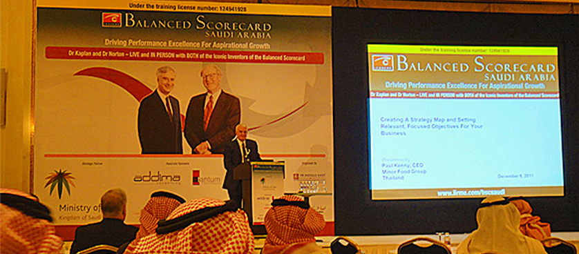 Balanced Scorecard Saudi Arabia 2011 – smartKPIs.com correspondence from Riyadh – Day 3 in pictures
