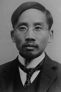 Cai-Yuanpei-smartkpis-photo-17