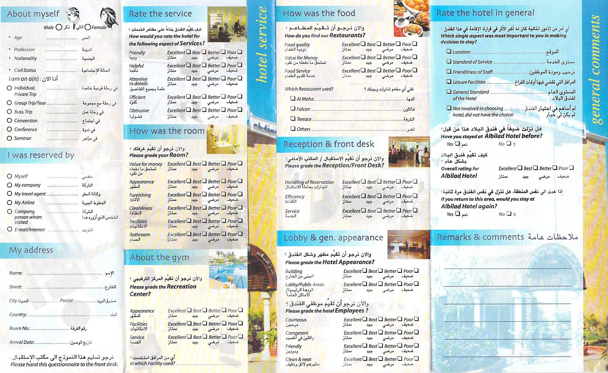 Customer satisfaction questionnaire for hotel