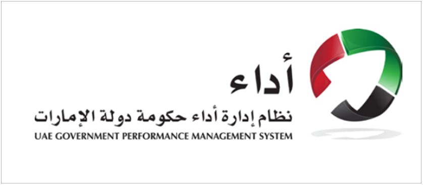 Public sector performance in the UAE - ADAA 2.0