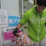 Kamikatsu – the town that produces no waste