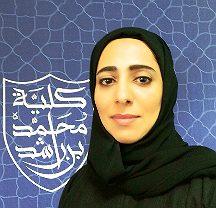 Practitioner Interview: Aisha Zayed Al Ali, Director of Strategic Planning