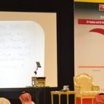 Balanced Scorecard Saudi Arabia 2011 – smartKPIs.com correspondence from Riyadh – Day 2