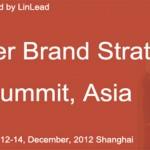 Employer Brand Strategy (EBS) Summit, Asia 2012